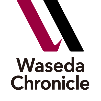 waseda chronicle